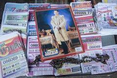 KÖNIG VAJIRALONGKORN THAILAND-BANGKOK Lizenzfreie Stockfotografie