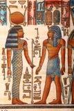 Könige und Gott-Papyrus lizenzfreie abbildung
