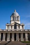 Königin Mary Court Stockbilder