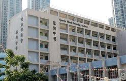 Königin Maud Secondary School in Hong Kong Lizenzfreies Stockbild