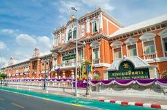 Königliche thailändische Übersichts-Abteilung, Bangkok Thailand Stockfoto