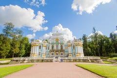 Königlicher Park Einsiedlerei-Pavillon-Catherine Stockfotografie