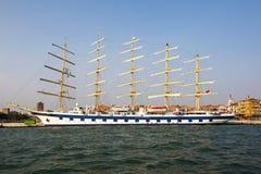 Königlicher Scherer durch Sterne Clippers am Hafen von Venedig Lizenzfreie Stockfotos