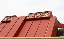 Königliches Grab-Museum Lizenzfreies Stockbild