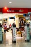 Königliches Meenakshi Mall Bangalore Stockfotografie