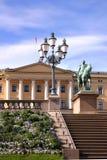 Königliches Schloss Lizenzfreies Stockfoto