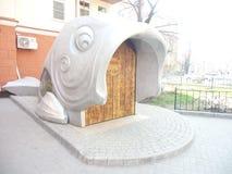 Königsfisch in der Mitte von Voronezh Stockbild