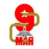 9 können Russischer Feiertag des Sieges St- Georgeband und -ROT Stockbild