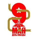 9 können Russischer Feiertag des Sieges St- Georgeband und rotes sta Lizenzfreies Stockbild
