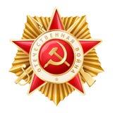 9 können Victory Day Order Lizenzfreies Stockfoto