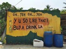 Köp en drinkla Royaltyfri Bild