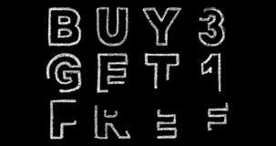 Köp 3 får 1 fria text på svart bakgrund stock video
