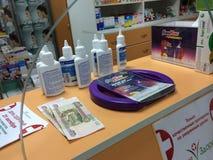 Köp mediciner på apoteket Arkivfoto