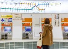 Köpande biljett från varuautomater i den Fukuoka flygplatsen Arkivbild