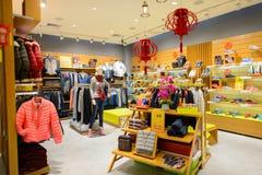 Köpcentrum i ShenZhen Royaltyfri Fotografi
