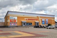 Köpcentrummandarin Panino Ryssland Royaltyfria Bilder