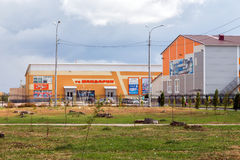 Köpcentrummandarin Panino Ryssland Fotografering för Bildbyråer