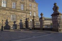 Köpenhamn Danmark, 2014, gammal byggnad Royaltyfri Fotografi