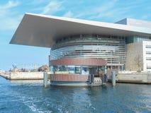 Köpenhamn Operaen Arkivbild
