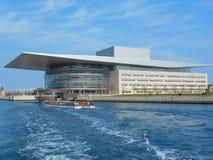 Köpenhamn Operaen Royaltyfri Fotografi