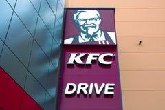 Kör till restaurangen KFC Royaltyfri Bild