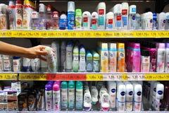 Körperpflegeprodukte Lizenzfreie Stockfotografie