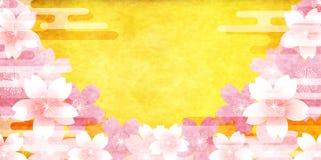 Körsbärsrött illustrationmaterial som avbildade den japanska våren royaltyfri illustrationer