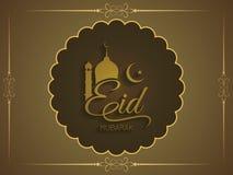 Künstlerischer Eid Mubarak-Textdesignhintergrund Stockfoto