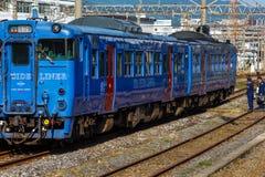 Küsten-Zwischenlage an Nagasaki-Station Stockfotografie