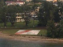 Küstenwache San Juan Stockbild