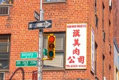 Kąt z światłami ruchu w Chinatown, NYC Obrazy Stock