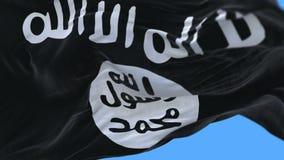 4k无缝的关闭伊斯兰教国家旗子缓慢挥动在风 阿尔法通道 向量例证