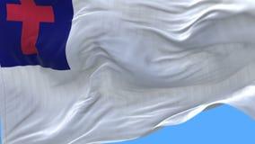 4k无缝的关闭基督徒旗子缓慢挥动在风 包括的阿尔法通道 库存例证