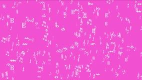 4k音乐注意背景,标志曲调曲调声音,浪漫艺术性的交响乐 皇族释放例证