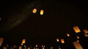 4k飞行在夜空的美丽的3d动画主角夫妇灯笼 库存例证