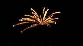 4k μια ομάδα βλημάτων που προωθούνται, έκρηξη της χρυσής πυρκαγιάς & πυροτεχνήματα, πολεμική σκηνή διανυσματική απεικόνιση