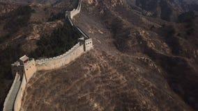 4k aerial video of Jinshanling Great Wall