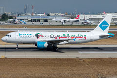 9K-CAN Jazeera Airways, Airbus A320-214 with Kuwait Flag Livery Stock Photography