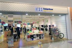 K11 design store shop in hong kong Stock Photo