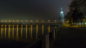 4K. Dnepropetrovsk At Night, Time Lapse 1. 4K. Central Bridge Crosses Over The Dnepr River Into Dnepropetrovsk, Ukraine, Time Lapse stock video footage
