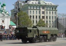 9K720 Iskander es un sistema de misiles balístico de corto alcance móvil Fotografía de archivo