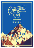 K2 in Karakoram, Pakistan outdoor adventure poster. Chogory mountain illustration. Climbing, trekking, hiking, mountaineering and other extreme activities Stock Photos