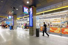 K-supermarket in Helsinki, Finland Stock Photography