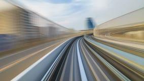4K Timelapse of moving train at sunset, Tokyo, Japan. (4K, UHD stock footage