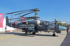 Ka-52K Katran helikopter Obraz Royalty Free