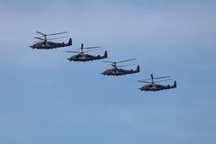 Ka-52 Royalty Free Stock Photography