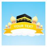 kaaba Lizenzfreies Stockfoto