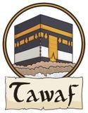 Kaaba dentro del botón y de la voluta que conmemoran el ritual de Tawaf para el jadye, ejemplo del vector Imagenes de archivo