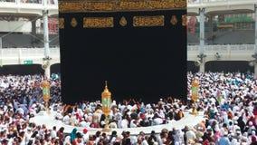Kaaba im Mekka Lizenzfreies Stockbild