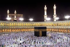 Kaaba In Mecca Royalty Free Stock Photos